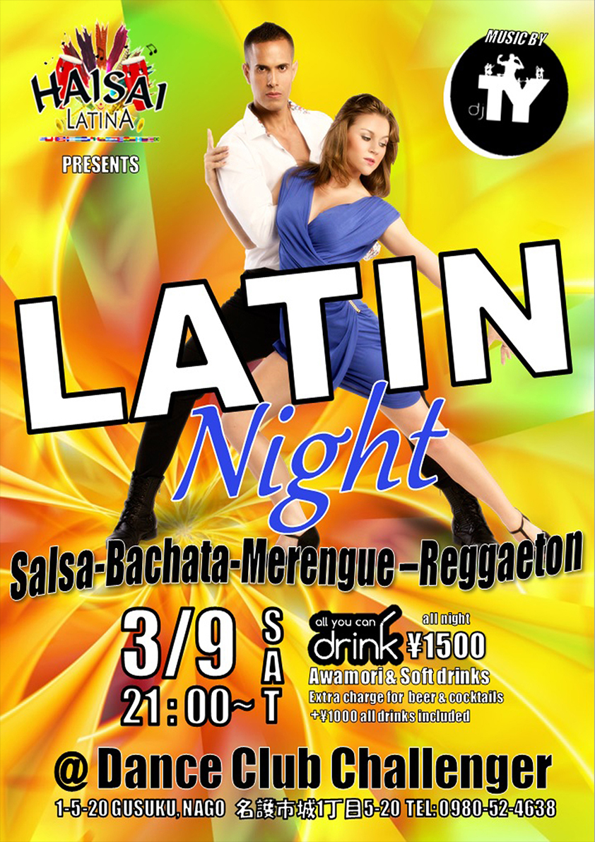 HAISAI LATINA PRESENTS LATIN Night